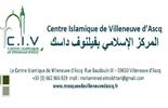 centre Islamique de Villeneuve d'Ascq